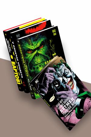 Комплект з чотирьох коміксів Алана Мура
