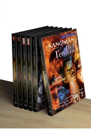 Комплект з шести книжок «The Sandman. Пісочний Чоловік»