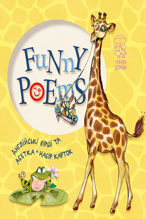 Funny poems