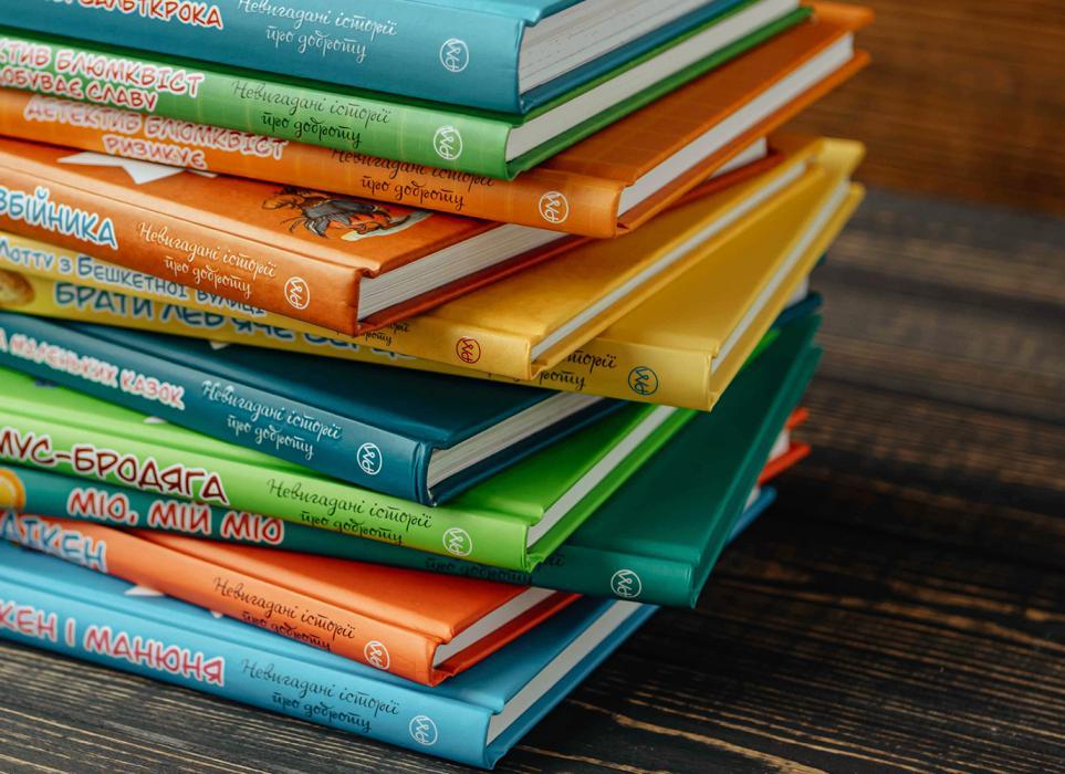 Добрі уроки Астрід Ліндґрен: книжкова серія від «Рідної мови»