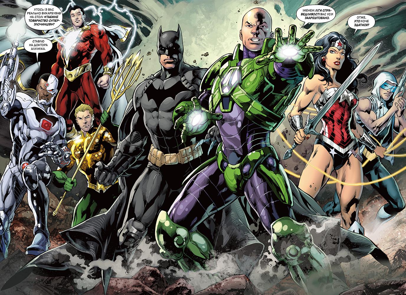 15 коміксів Всесвіту DC та їхні екранізації