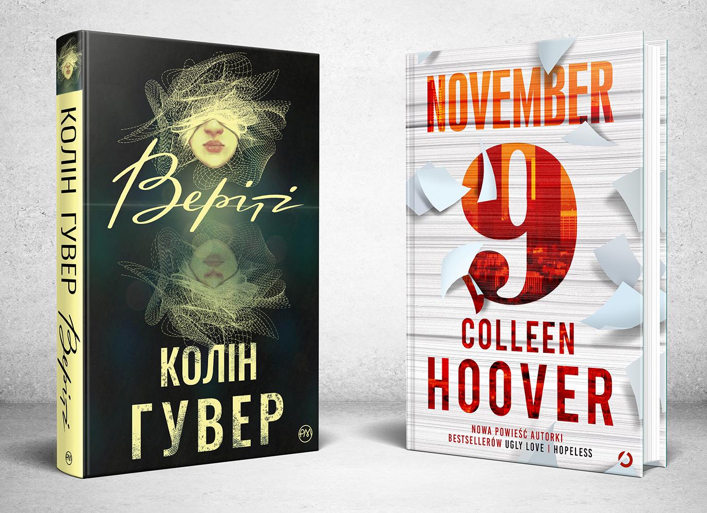 «Рідна мова» готує переклади двох романів Колін Гувер