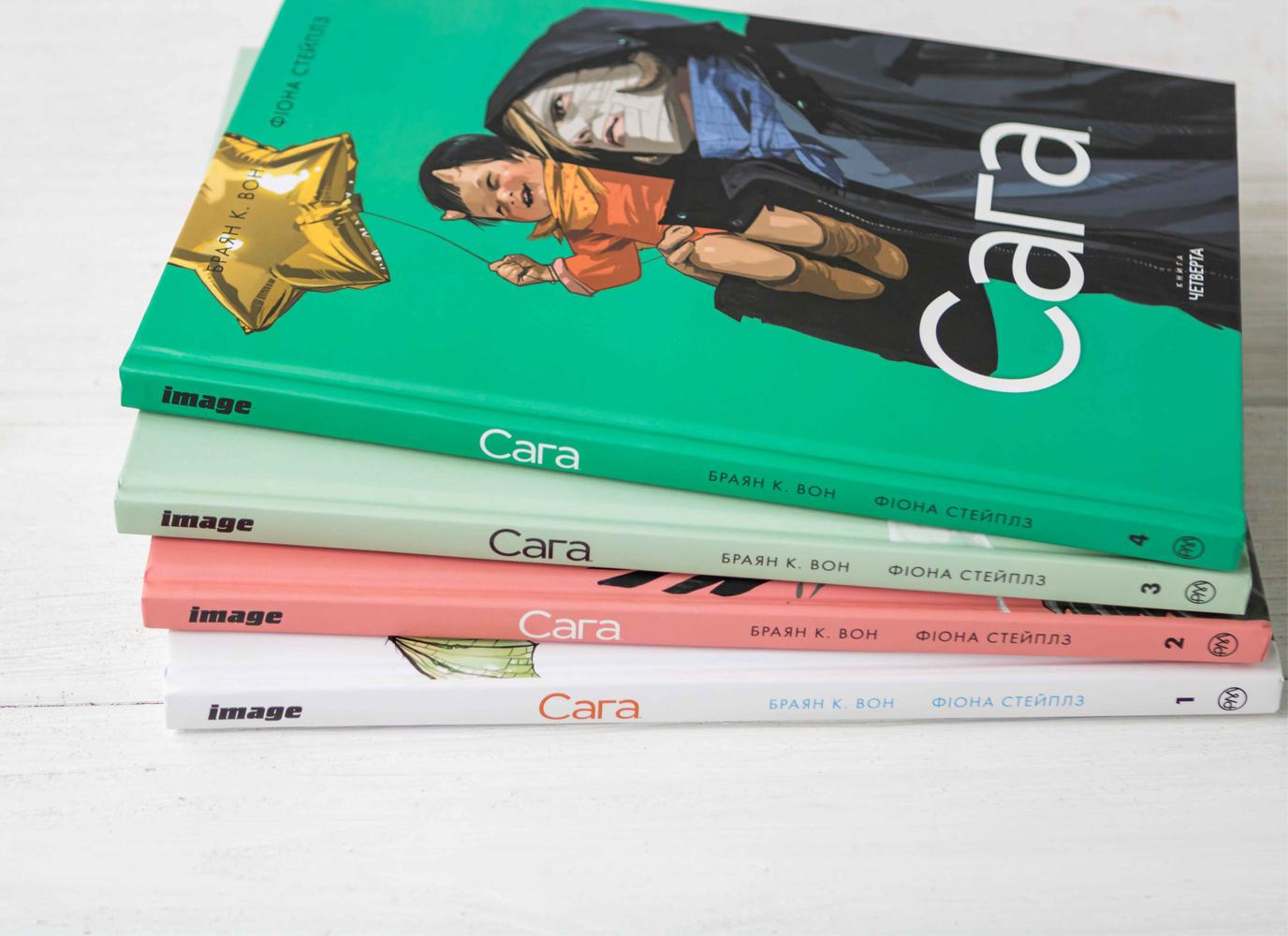 Автор коміксів Браян К. Вон про свій світовий хіт  «Сага» та роботу митця у буремні часи