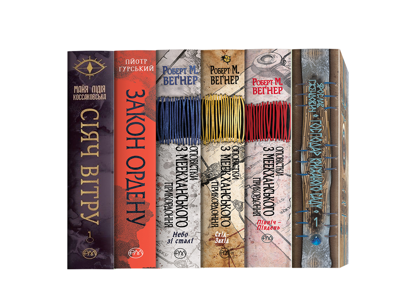 Фентезійне «Сузір'я світів»: як обрати свою книжку