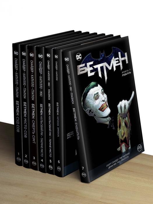 Комплект з семи книжок «Бетмен»
