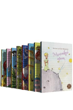 Комплект з восьми книжок серії «Класика дитинства»