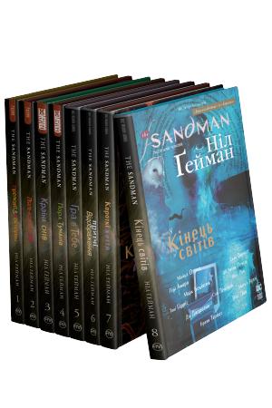 Комплект з восьми коміксів «The Sandman. Пісочний Чоловік»